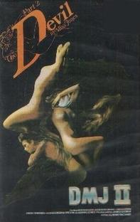 O Diabo na Carne de Miss Jones - Parte 2 - Poster / Capa / Cartaz - Oficial 1