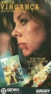 Ato de Vingança - Poster / Capa / Cartaz - Oficial 2