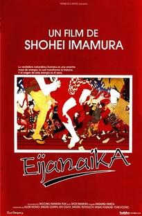 Aconteceu No Fim de Tokugawa - Poster / Capa / Cartaz - Oficial 1