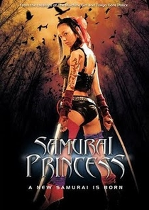 Samurai Princess - Poster / Capa / Cartaz - Oficial 1