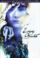 Love Ghost (Shibito no koiwazurai)
