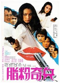 Phoenix the Raider - Poster / Capa / Cartaz - Oficial 1