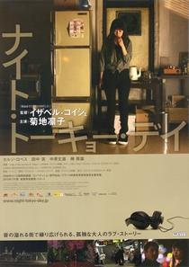 Mapa dos Sons de Tokyo - Poster / Capa / Cartaz - Oficial 6