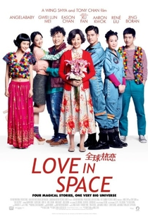 Love In Space - Poster / Capa / Cartaz - Oficial 1