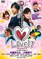LOVE17 (LOVE17  らぶせぶんてぃーん)