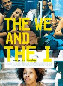 Nós e Eu - Poster / Capa / Cartaz - Oficial 1