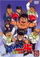 Hajime no Ippo Episode 76 (Hajime no Ippo: Boxer no Kobushi)