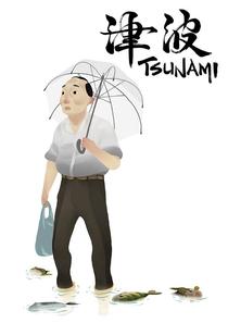 Tsunami - Poster / Capa / Cartaz - Oficial 3