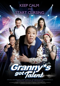 Granny's Got Talent - Poster / Capa / Cartaz - Oficial 5