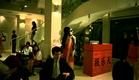 Hotel de Sade | Deutscher Trailer