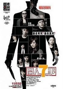 Seven 2 One - Poster / Capa / Cartaz - Oficial 1