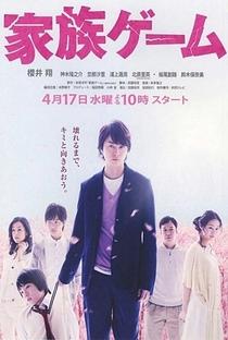 Kazoku Game - Poster / Capa / Cartaz - Oficial 2