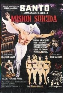 Misión Suicida - Poster / Capa / Cartaz - Oficial 1