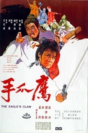 The Eagle's Claw (Ying zhao shou)