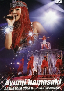 Hamasaki Ayumi ARENA TOUR 2006 A 〜(miss) understood〜 - Poster / Capa / Cartaz - Oficial 1