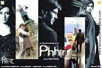 Phhir - Poster / Capa / Cartaz - Oficial 9