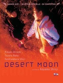Desert Moon - Poster / Capa / Cartaz - Oficial 1