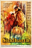 Siddharth (Siddharth)