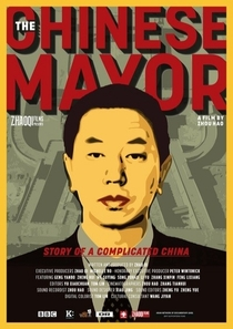 The Chinese Mayor - Poster / Capa / Cartaz - Oficial 2
