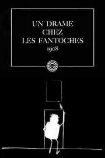 Un drame chez les fantoches - Poster / Capa / Cartaz - Oficial 1
