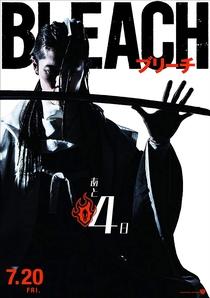 Bleach - Poster / Capa / Cartaz - Oficial 8