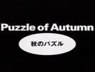Aki no Puzzle (Aki no Puzzle)