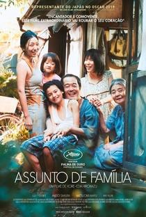 Assunto de Família - Poster / Capa / Cartaz - Oficial 4