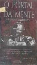 O Portal da Mente - Poster / Capa / Cartaz - Oficial 3
