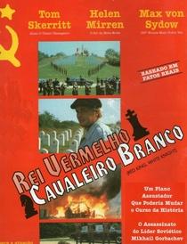 Rei Vermelho, Cavaleiro Branco - Poster / Capa / Cartaz - Oficial 1