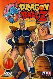 Dragon Ball Z (1ª Temporada) - Poster / Capa / Cartaz - Oficial 24