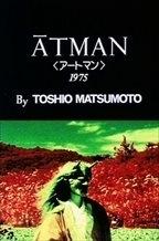 Atman - Poster / Capa / Cartaz - Oficial 1