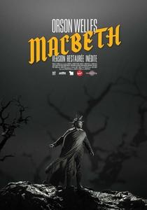 Macbeth - Reinado de Sangue - Poster / Capa / Cartaz - Oficial 4