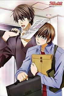 Sekaiichi Hatsukoi (1ª Temporada) - Poster / Capa / Cartaz - Oficial 13