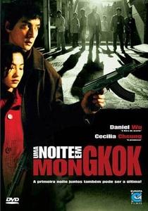 Uma Noite em Mongkok - Poster / Capa / Cartaz - Oficial 2