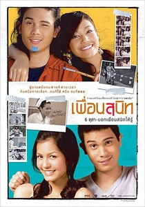 Dear Dakanda - Poster / Capa / Cartaz - Oficial 1