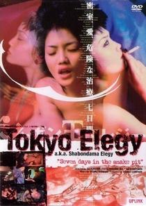 Tokyo Elegy - Poster / Capa / Cartaz - Oficial 1