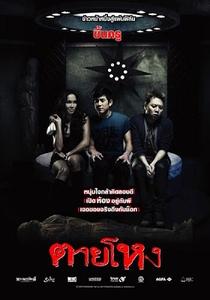 Still - Poster / Capa / Cartaz - Oficial 3