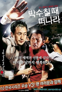 Murder, Take One - Poster / Capa / Cartaz - Oficial 2
