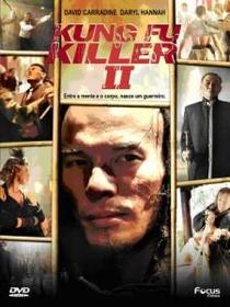 Kung Fu Killer 2 - Poster / Capa / Cartaz - Oficial 1