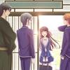 Fruits Basket   Reboot do anime é confirmado com estreia ainda para 2019