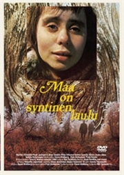 The Earth Is a Sinful Song - Poster / Capa / Cartaz - Oficial 1