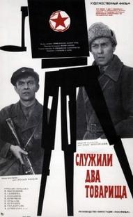 Two comrades were serving - Poster / Capa / Cartaz - Oficial 3
