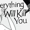 Tudo Que Matará Você… de A a Z