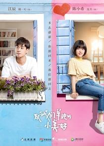 A Love So Beautiful - Poster / Capa / Cartaz - Oficial 2