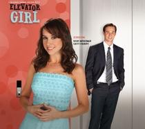 Elevator Girl - Poster / Capa / Cartaz - Oficial 2