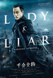 Lady and the liar - Poster / Capa / Cartaz - Oficial 3