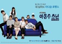 Plus Nine Boys - Poster / Capa / Cartaz - Oficial 2
