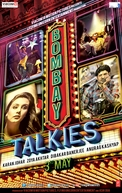 Bombay Talkies (Bombay Talkies)