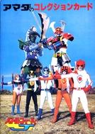 Battle Fever J (バトルフィーバーJ, Batoru Fībā J)