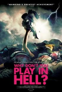 Por Que Você Não Vai Brincar no Inferno? - Poster / Capa / Cartaz - Oficial 4